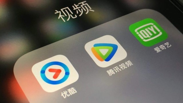 iQIYI Inc is too expensive for Alibaba