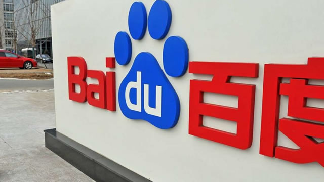 Baidu forecasts a 5.4% decline in per-share earnings in the fiscal second quarter